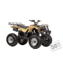 Irbis ATV 150U