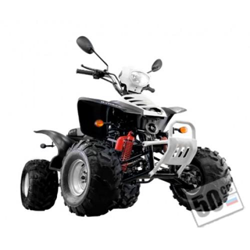 Omax ATV 150