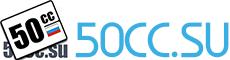 50cc.su каталог мототехники России